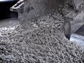 Как производят бетон в городе Липецк и где его применяют в строительстве?